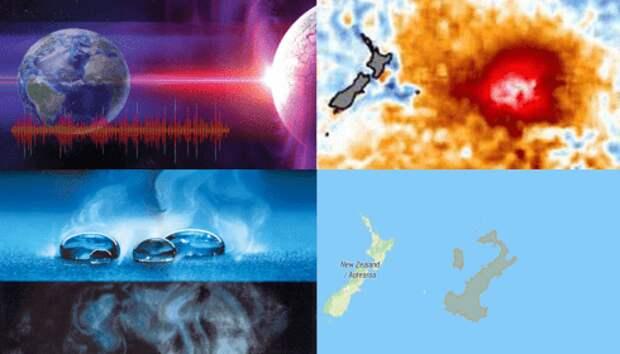 Океан возле Новой Зеландии уже кипит, а в космосе новый Big One