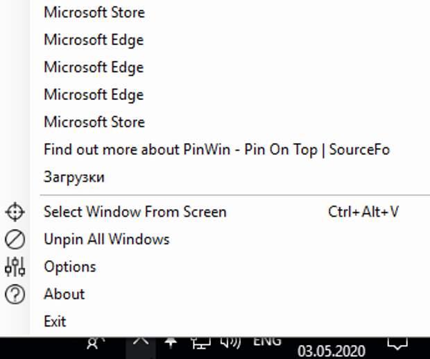 PinWin — Pin On Top