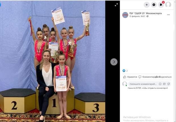 Шесть Савеловских гимнасток получили бронзу на турнире