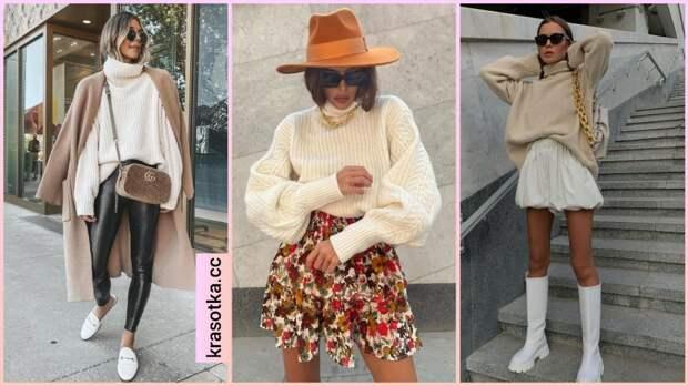 Модный свитер осени 2021: невероятно стильные и интересные новинки
