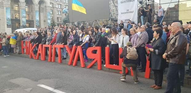 Пять часов переговоров по Донбассу в Берлине: Киев ждут новые вопли «Зрада!»