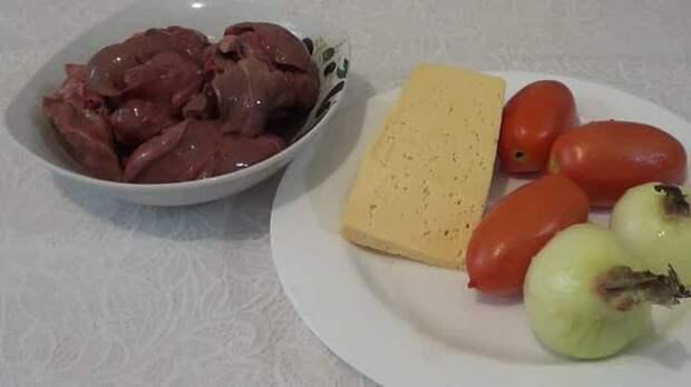 Куриной печени по-грузински