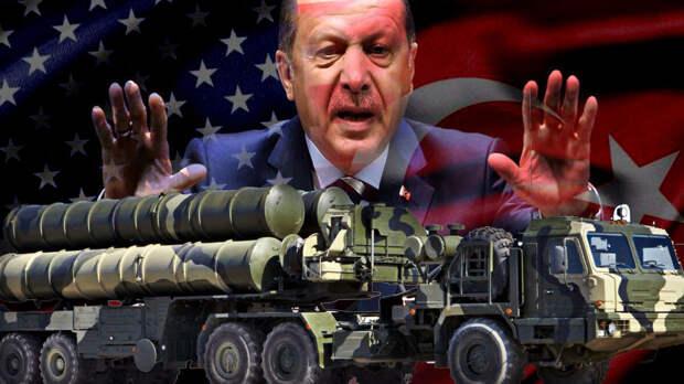 США умоляют Турцию не активировать комплексы С-400