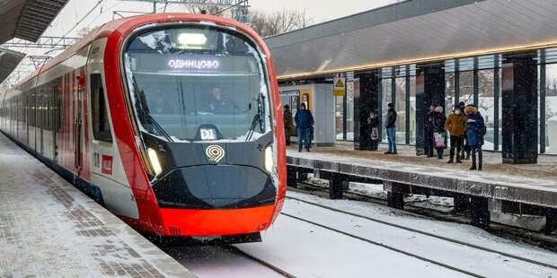 На МЦД-1 временно изменится расписание ночных поездов