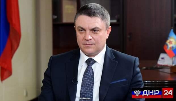 Глава ЛНР выразил готовность встретиться с Зеленским на линии соприкосновения