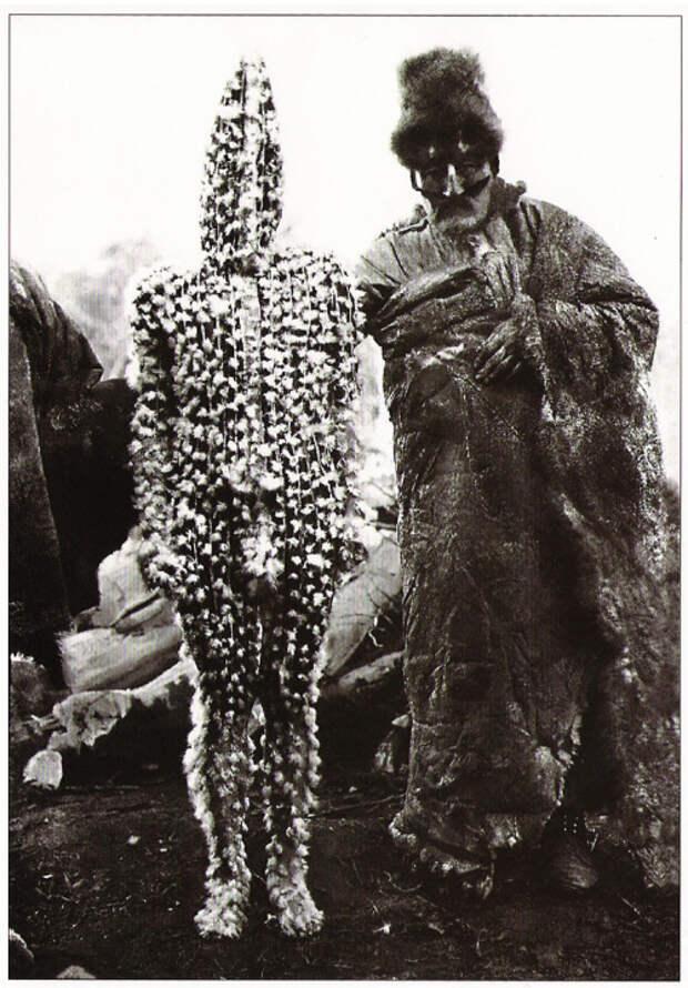 Селькнамы во время священной церемонии