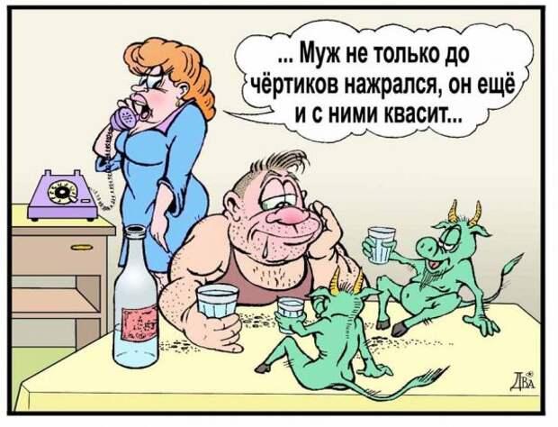Бородатый анекдот в сочетании с карикатурой воспринимается совсем по-другому!, карикатуры