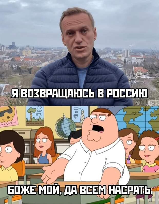 Навальный возвращается в Россию для организации провокаций - эксперты