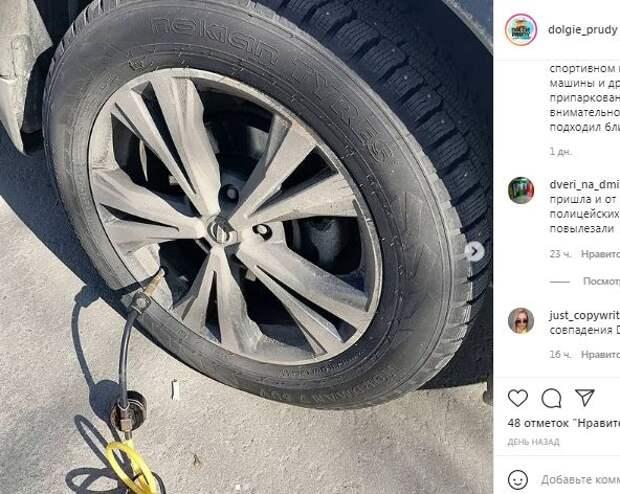В цветных домах на Дмитровке автовладельцам спускают колеса – жители