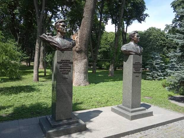 Прогулка по Киеву. Тройственные чувства