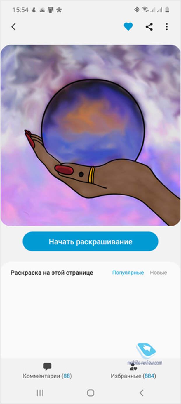 Galaxy Note 10 Lite: опыт использования