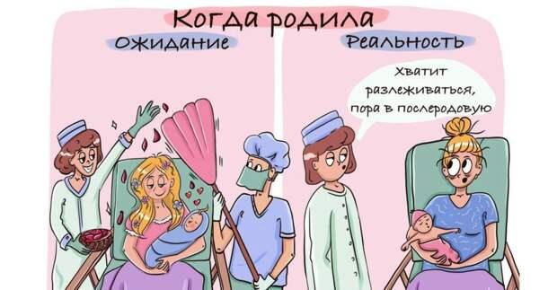 15 смешных и ироничных комиксов, передающих всю суть женских будней