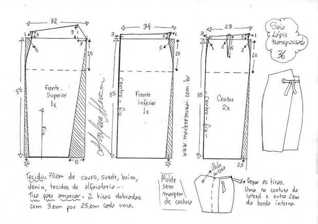 Выкройка красивой юбки с имитацией запаха