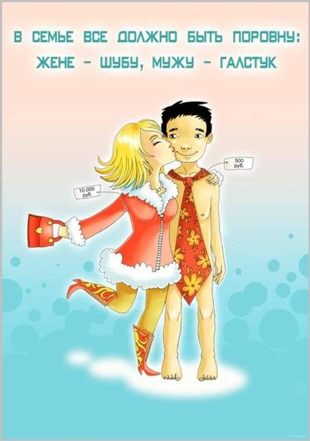 http://helenga.ru/wp-content/uploads/2012/03/o-zhenshhinah.jpg
