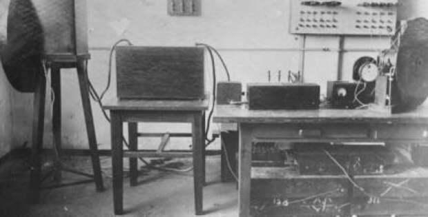 90 лет назад проведена первая телепередача в СССР