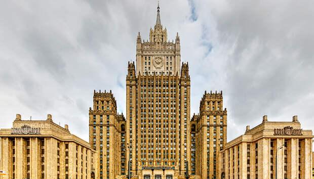 Россия передала Украине «вещественные доказательства» против себя