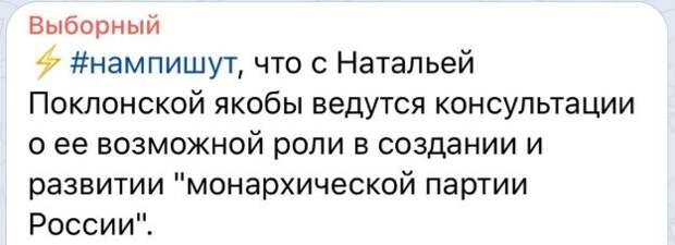 Это интересно: в России грядет серьезное переформатирование политической системы