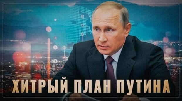 Ещё один мегапроект России и ещё одна печаль свидомых, ждущих её краха