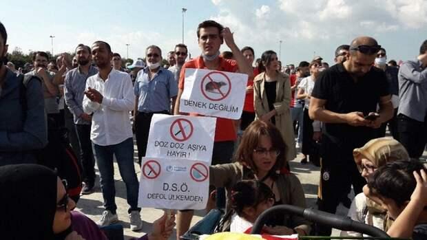 «Великое пробуждение»: волна протестов из-за ковид-ограничений дошла до Турции
