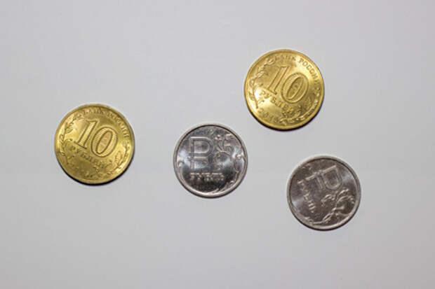 МЭР повысило прогноз среднего курса доллара на 2021 год до 73,3 руб с 72,4 руб - источник