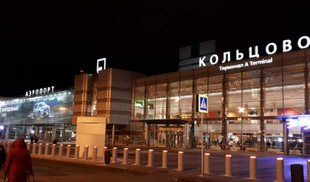 Векатеринбургском аэропорту Кольцово появился третий пункт тестирования наCOVID-19