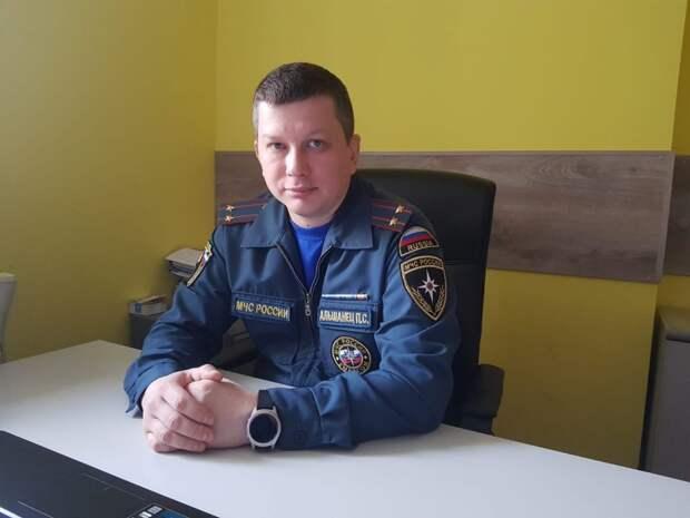 Павел Альшанец / Фото: Пресс-служба МЧС по ЮВАО