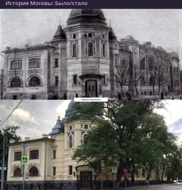 Фото дня: снимки здания на Красноармейской с разницей в 84 года