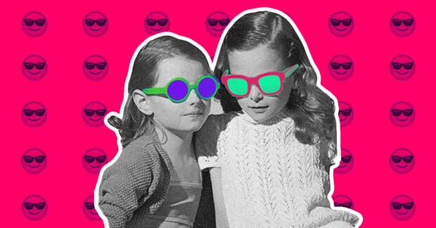 8 вещей, которые дети делают круче взрослых