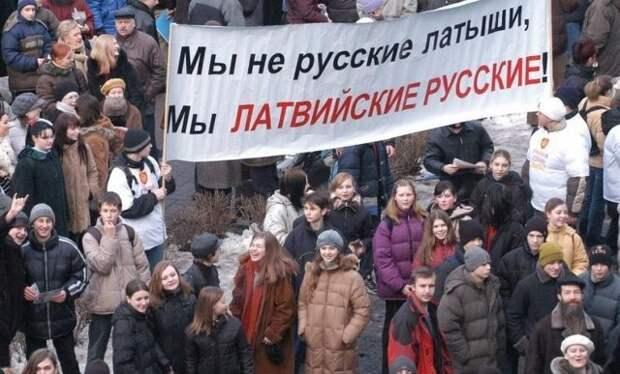 Голос Мордора: Беспощадная борьба прибалтийских тигров с русским языком, или чем хуже, тем лучше