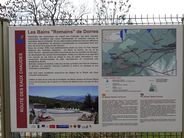 Dorres Roman SPA Baths (Les Bains de Dorres), Cerdanya plateau, Pyrenees, France