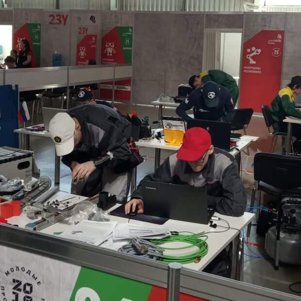 Чемпионат WorldSkills Russia. Фото: открытый источник
