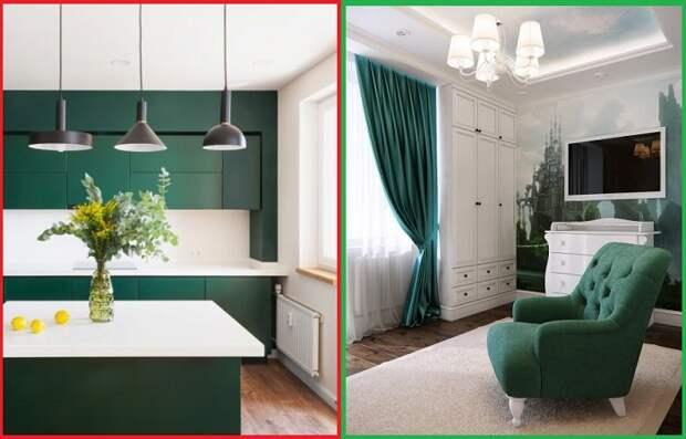 7 ошибок при использовании темных цветов в интерьере, которые превращают квартиру в каморку