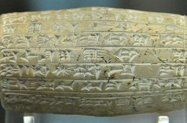 Набопаласар - объявивший войну Ассирии