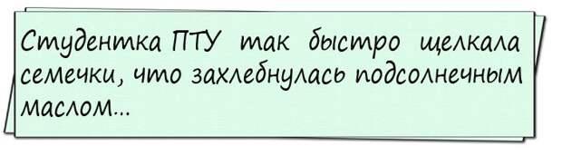 - Пап, а мне сегодня приснилось, что ты мне дал 1000 рублей...