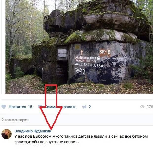 «Мирные» репрессии на Руси или что прячется под нашими ногами