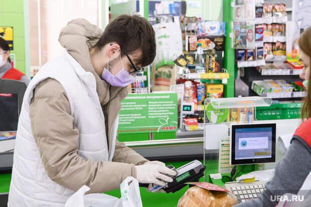 Доставка на дом продуктов питания и товаров первой необходимости волонтерами. Екатеринбург, касса, кол-центр, депутатский центр, продуктовый магазин, расплата