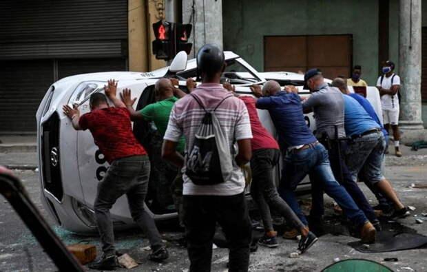 Беспорядки на Кубе и США