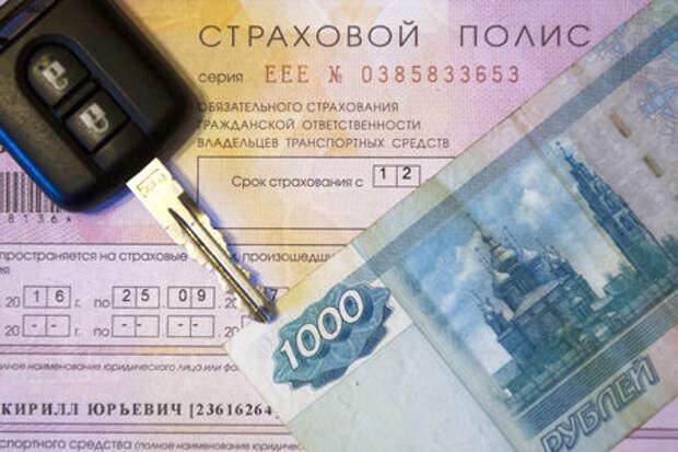 Страховщики попросили временно не менять Закон об ОСАГО