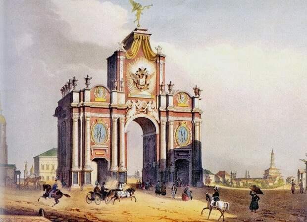 3 июня 1927 года в Москве были снесены Красные ворота