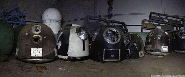 Кладбище космических аппаратов.