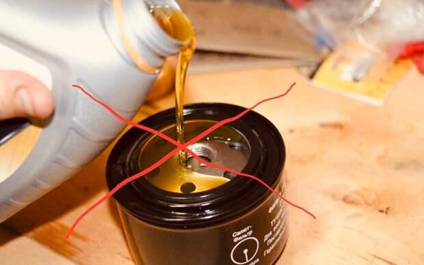Почему нельзя заливать масло в фильтр при замене масла?