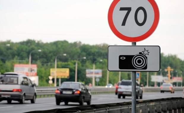 Способы избежать штрафов с камер видеофиксации