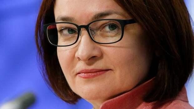 Глава ЦБ Эльвира Набиуллина. Фото: businessinsider.com