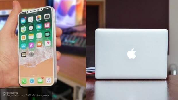 Эксперт назвал стоимость iPhone 12 в России