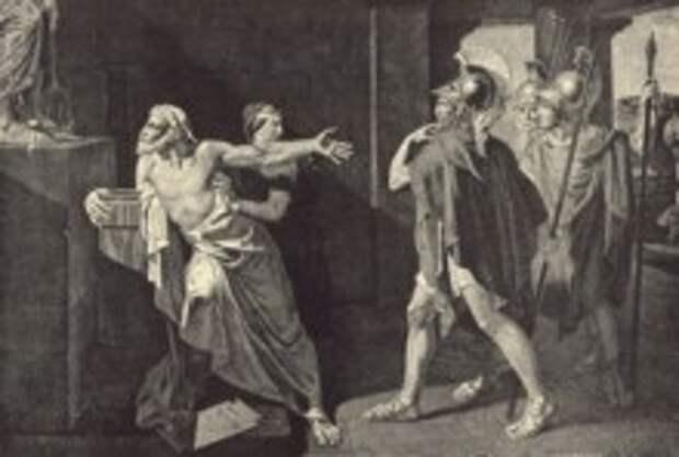 Череп и кости История ядов