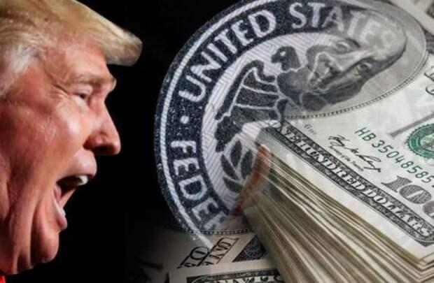 США ждет долларовый кризис