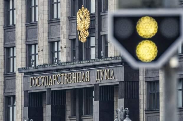 Хмельницкая предложила сэкономить на бесполезных депутатах: «За 50 тыс. работать пойдёте?»