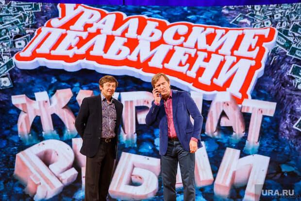 Почему распадаются творческие коллективы? Что не поделили «Уральские пельмени»?