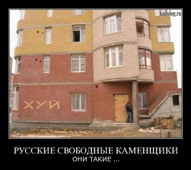 Строительные приколы ошибки и маразмы. Подборка chert-poberi-build-chert-poberi-build-29330913072020-3 картинка chert-poberi-build-29330913072020-3