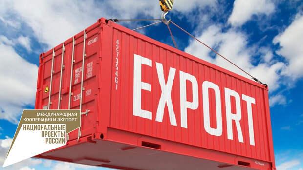 Хороший темп: Экспорт продукции в январе принёс Крыму около миллиона долларов